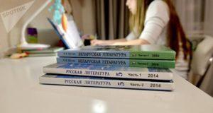 Оплата учебников