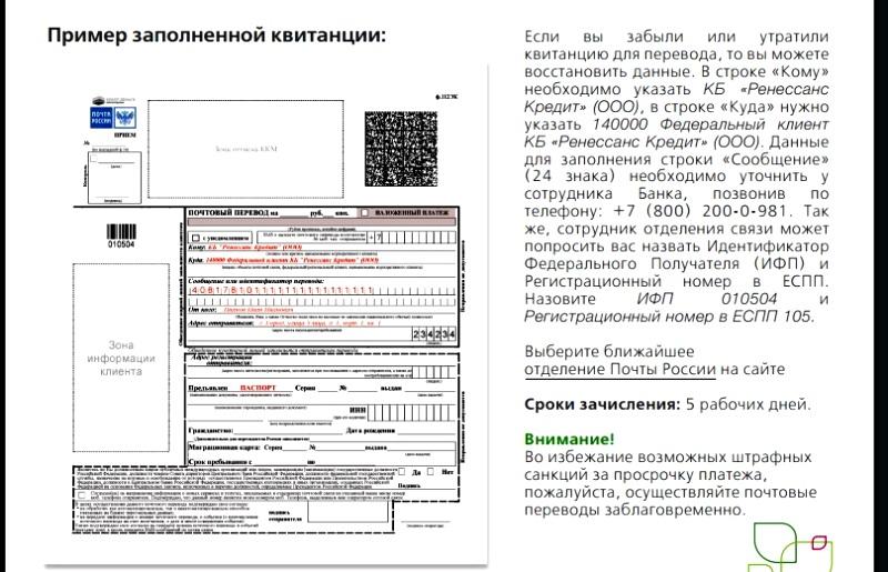 налоговая 5 брянской области