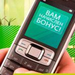 Оплатить мобильную связь