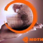 Основы перевода денег с Мотива на МТС