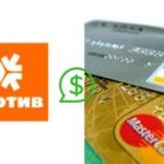 Основы перевода денег с Мотива на карту Сбербанка