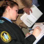Оплата административного штрафа: доступные способы