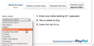 Пай пел интернет-банкинг