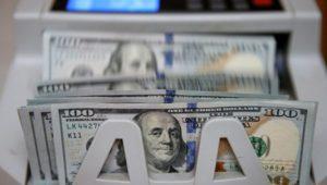 Перевести деньги в США из России без открытия счета