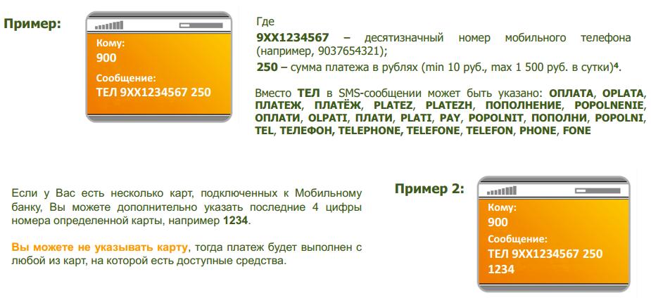 займ на 40000 рублей срочно в день