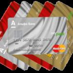 Переводом средств с другой карты Альфа-банка или сторонней финансовой организации
