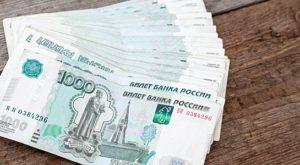 Перевод денег в рублях