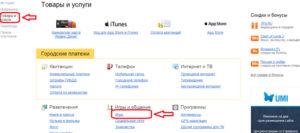 Перевод с Яндекс кошелька на Стим