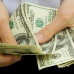 Передача наличных средств