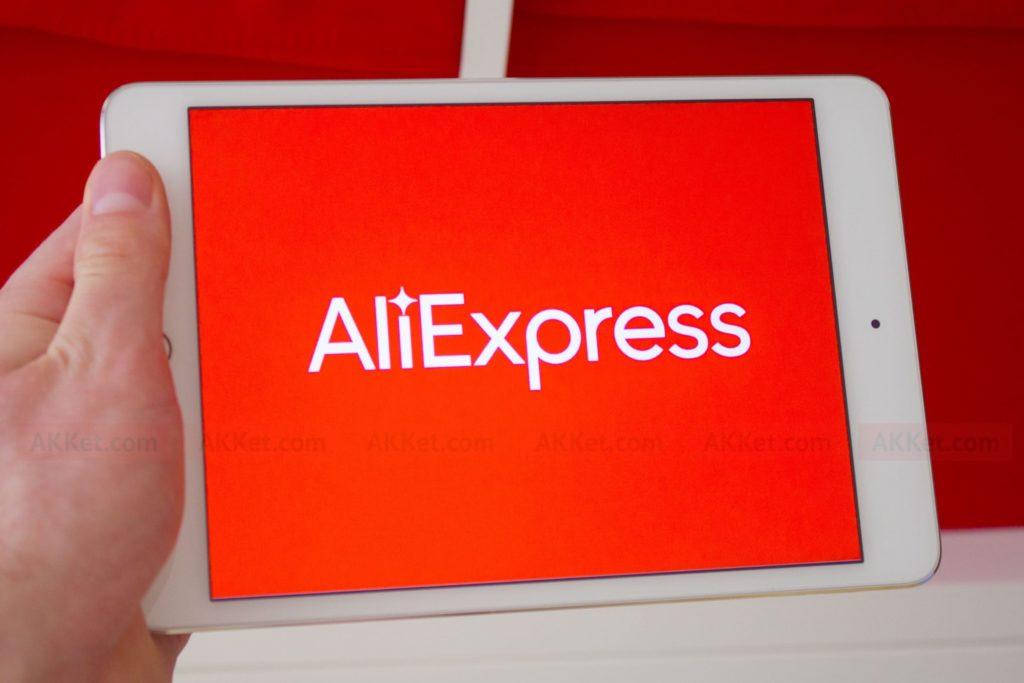 Покупать товары на AliExpress