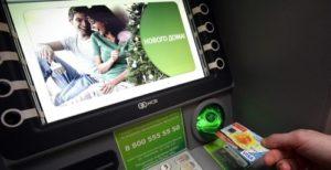 Пополнить счет на телефон с карты в отделении банка