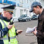 Последствия неуплаченных штрафов
