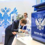 Нюансы осуществления почтового перевода денег Почтой России