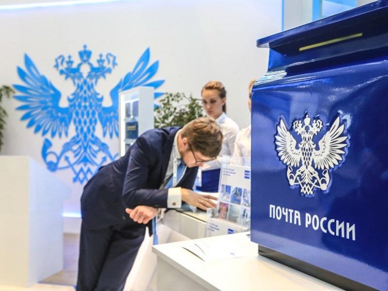 Почтовый перевод денег (Почта России)
