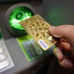Правила безопасного использования банковской карты