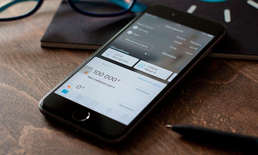 Перевод денег с баланса телефона на карту сбербанка через телефон 900