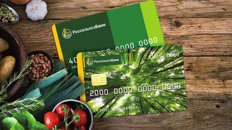 банки с кредитными картами моментальной выдачи