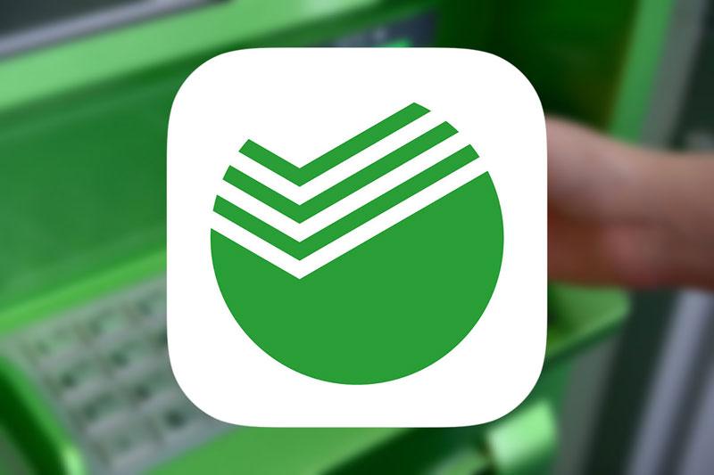 как положить деньги на лицевой счет мтс через сбербанк онлайн русфинанс банк кредит по паспорту