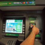 Изображение - Как перевести деньги через банкомат на карту сбербанка %D0%A1%D0%B1%D0%B5%D1%80%D0%B1%D0%B0%D0%BD%D0%BA-%D1%84%D0%BE%D1%82%D0%BE-150x150