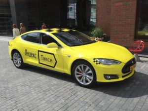 Сервис онлайн-заказа такси