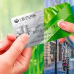 Порядок перевода денег с карты на карту Сбербанка через банкомат