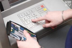Снять деньги в банкомате