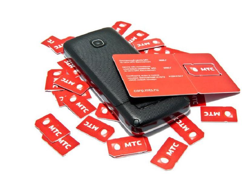 Снять деньги с карты «МТС Деньги»