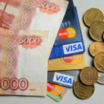Способы перевода денег из Израиля в Россию