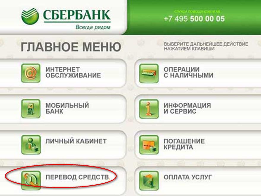 Руководство тальменка банка хищение денег