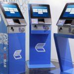С помощью банкоматов и терминалов