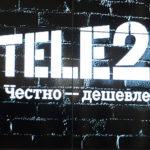 Порядок пополнения интернета на Теле2