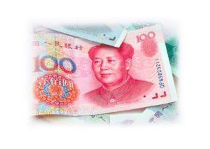 Изображение - Как отправить деньги в китай из россии %D0%A4%D0%BE%D1%82%D0%BE-%D0%B4%D0%B5%D0%BD%D0%B5%D0%B3-300x213