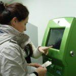 Чем выгодна оплата кредита через терминал