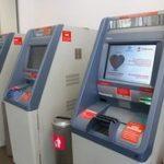 Через банкоматы или терминалы самообслуживания