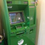 Через банкоматы и терминалы банков
