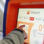 Через банкоматы моментальной оплаты Элекснет