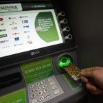Через банкомат