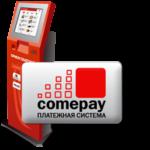 Через платежные терминалы Comepay