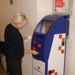 Через терминалы и платежные системы
