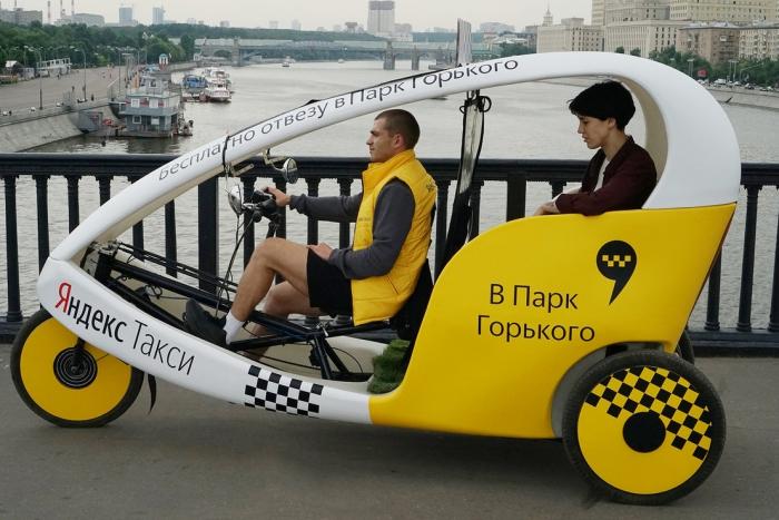 Яндекс Такси фото