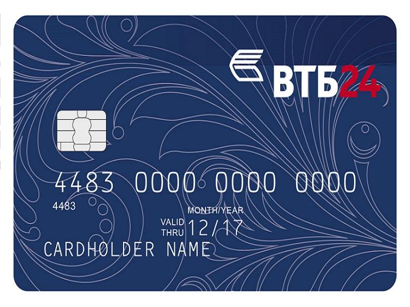 Как оплатить телефон с карты ВТБ 24 через телефон