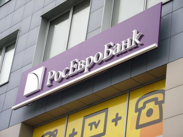 Изображение - Банки-партнеры росевробанка для снятия денег без комиссии mCAQ8HaiwEWc2KFyvvVG7Q1