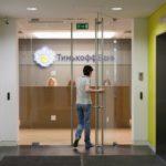 Изображение - Банки-партнеры росевробанка для снятия денег без комиссии tinkoff1-150x150
